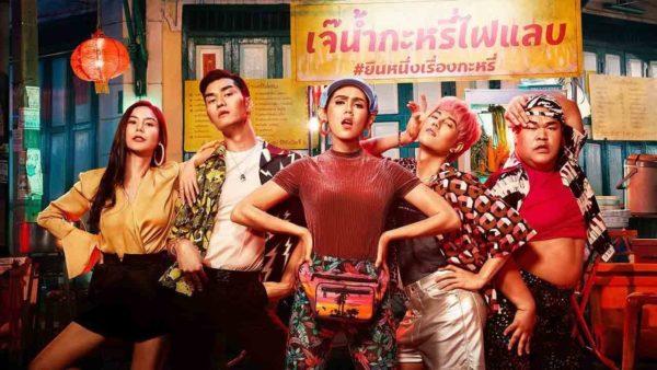 หนังไทย ที่ทำรายได้สูงสุด